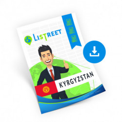 Liechtenstein Complet, le meilleur fichier